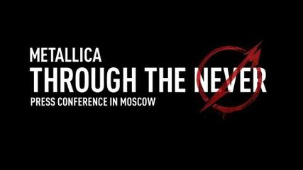 Press Conference in Moscow